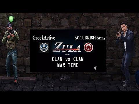 ZULA EU ☆ ClanWar ☆ 4x4 ☆ GreekActive vs AC-TURKISH-Army ☆ Episode #2