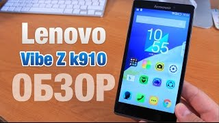 Lenovo Vibe Z K910 Обзор