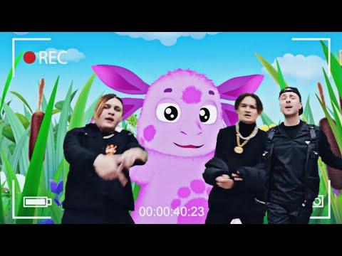 THRILL PILL, Егор Крид & MORGENSHTERN - Грустная Песня /Клип   #MORGENSHTERN #ЕгорКрид #THRILLPILL