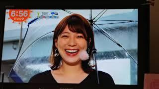 梶裕貴めざましテレビ  2019.8.20 梶裕貴 検索動画 7