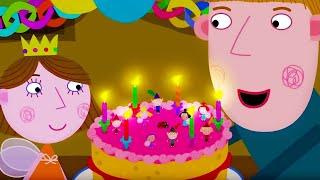 Le Petit Royaume de Ben et Holly 🥳 La grande fête d'anniversaire de Lucy 🥳 Dessin animé