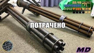 пулемет Гатлинга своими руками