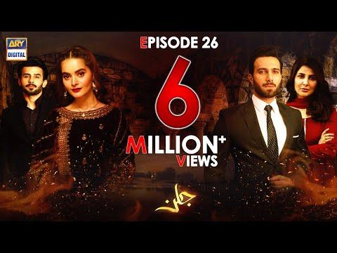 Jalan Episode 26 - 1st December 2020 -  ARY Digital Drama