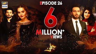 Jalan Episode 26 [Subtitle Eng] - 1st December 2020 -  ARY Digital Drama