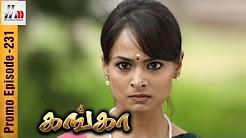 Ganga Promo 29-09-2017 Sun Tv Serial Online