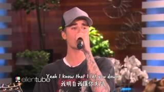 Sorry 對不起  -  Justin Bieber 小賈斯汀 不插電版本 中文字幕