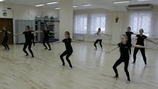 Видео-урок (I-полугодие: декабрь 2018г.) - филиал Заречный, Современная хореография, гр.11-17