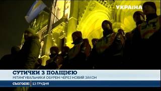 В Угорщині протестують проти нового закону