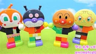 アンパンマン アニメ おもちゃ ブロック 赤ちゃん お世話 ミルク スライム スモールライト アイスクリーム animekids アニメキッズ Anpanman Toy