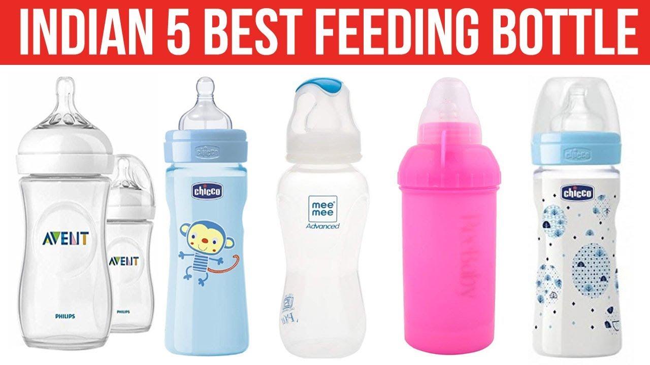 Best feeding bottle for baby in india