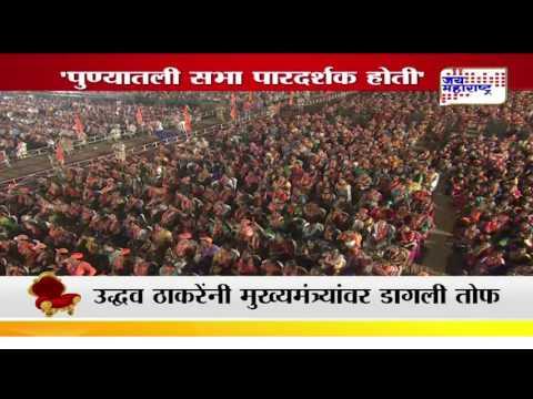 BKC Publicity Udhav Thakre