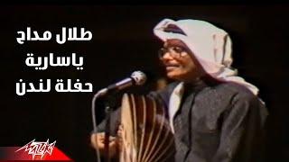 Talal Maddah - Ya Sareya | طلال مداح - يا ساريه | حفل لندن