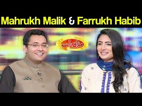 Mahrukh Malik & Farrukh Habib | Mazaaq Raat 17 June 2019 | مذاق رات | Dunya News