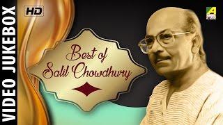 Best of Salil Chowdhury | Bengali Movie Video Songs | Video Jukebox | Salil Chowdhury
