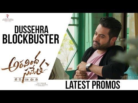 Aravindha Sametha Latest Promos   Dussehra Blockbuster   Jr. NTR, Pooja Hegde   Trivikram