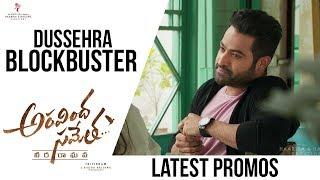 Aravindha Sametha Latest Promos | Dussehra Blockbuster | Jr. NTR, Pooja Hegde | Trivikram thumbnail