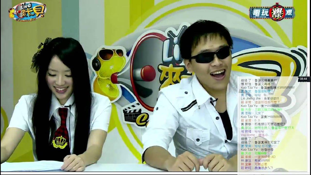 【麥卡貝】2013/9/25 魯蛋在喝什麼? - YouTube