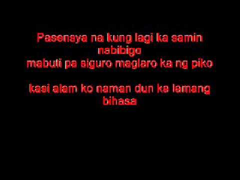 lirico at siobal d lyrics