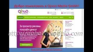 Profitcentr как заработать  на буксе 50-150 рублей в день Заработок на буксах