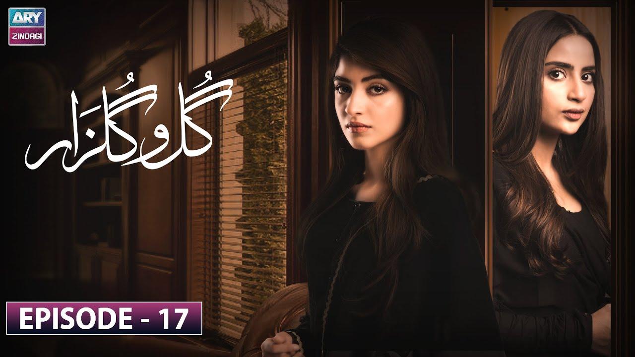 Gul-o-Gulzar | Episode 17 | Saboor Aly - Kinza Hasmi | ARY Zindagi