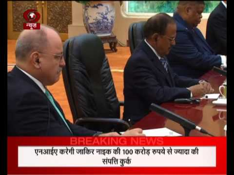 Ajit Doval meets Chinese President to enhance bilateral ties between two countries
