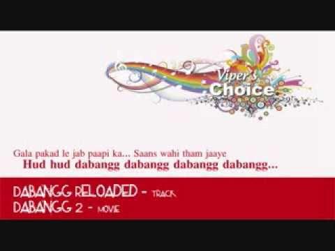 Dabangg Reloaded - Dabangg 2