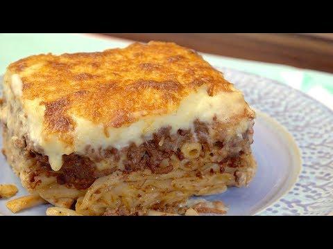 Pastitsio, my Dad's special - Greek Lasagna | Christine Cushing