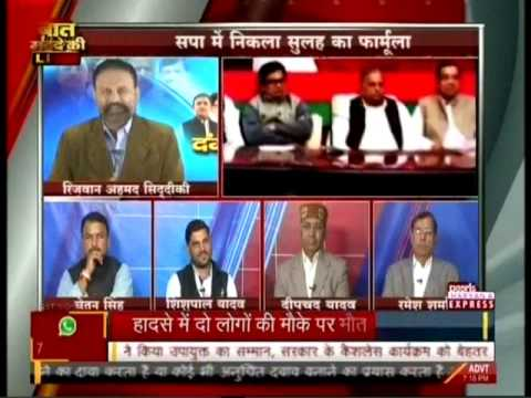 news world, dangal ( दंगल ) with Editor in chief- Rizwan Ahmad siddiqui