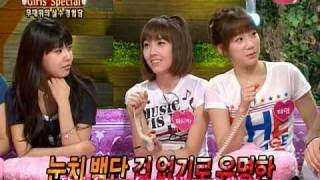Horror Movie Factory - SNSD EP 01 [05.03.09] (en) 2/5