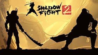 Бой с тенью #1