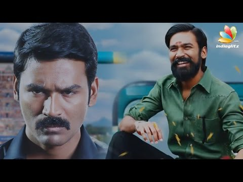 Kodi First Look | Dhanush, Trisha | Hot...