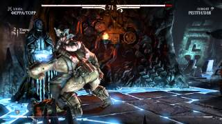 Mortal Kombat X 20150621005603
