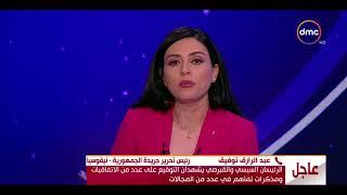 الأخبار - عبد الرازق توفيق