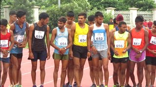 5000m Mix U-20 @ 5th Haryana State Open Junior Athletic Championship 2019 Rohtak