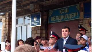 Начальник Кировского отдела