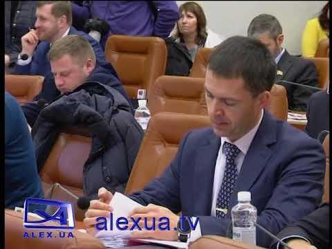 Телеканал ALEX UA - Новости: Сесія міськради
