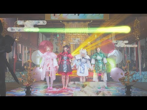 """ぜんぶ君のせいだ。""""トナリコレアラタ"""" Official MusicVideo"""