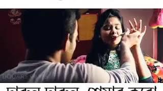 Download Video মায়া ণ mayare Tui oporadhi পুনরায় hindi MP3 3GP MP4