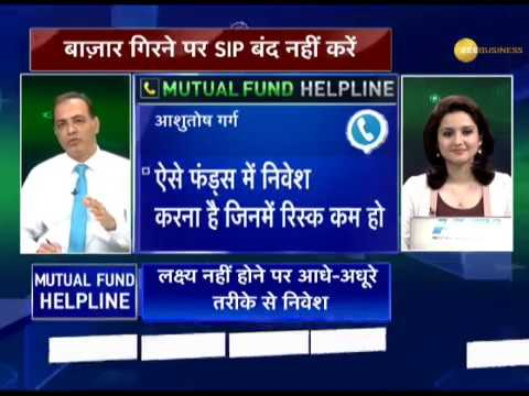 Mutual Fund Helpline: Solve all your mutual fund related queries, July 9, 2018