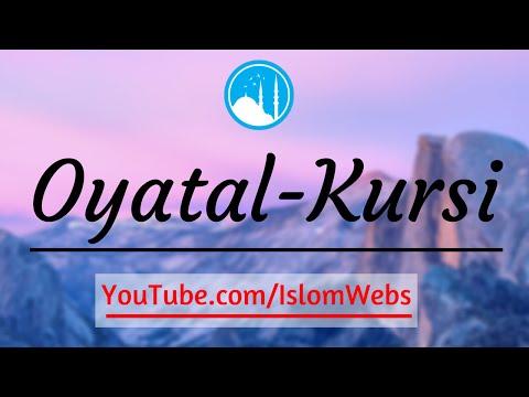 AYAT AL-KURSI |آية الكرسي | OYAT AL-KURSI