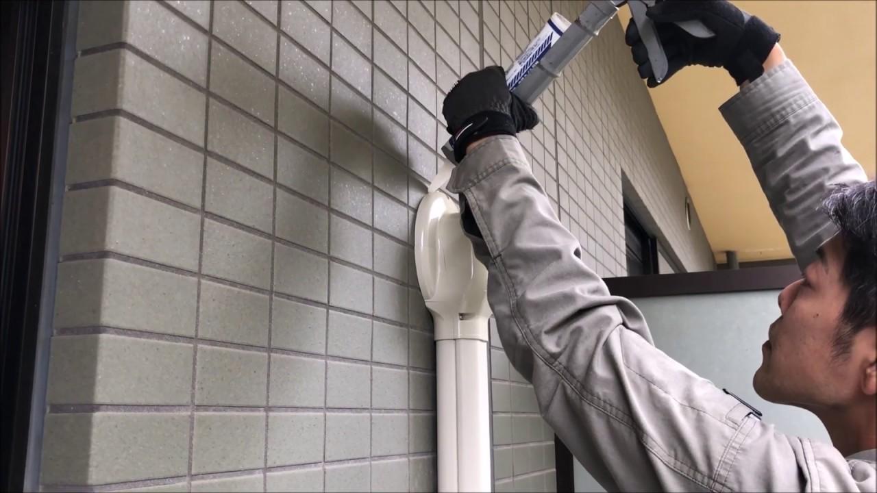 配管 カバー 後付け エアコン