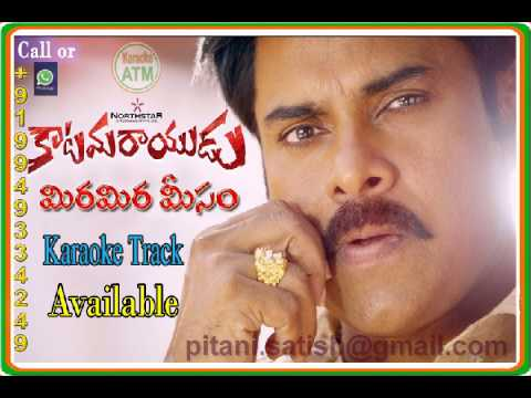Mira Mira Meesam Karaoke from Katamarayudu Movie Track