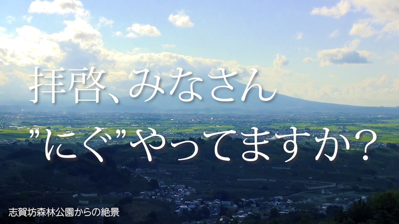 2019CM大賞提出作品(青森県平川市)