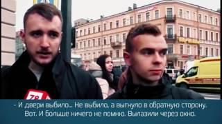 Теракт в метро Санкт-Петербурга: что известно на данный момент