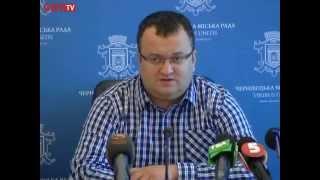 Новий статут громади Чернівців – один із найпрогресивніших по Україні, - О.Каспрук