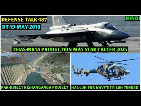 Indian Defence News:Tejas Mk1A faces Delay,HAL to supply LUH for Navy,Army to get 400 Dhanush(Hindi)