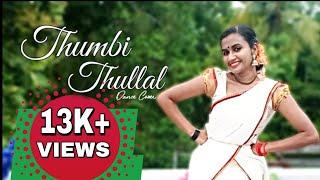 Thumbi Thullal Dance   Cobra   Ramma Choreo   A R Rahman   Shreya Ghoshal Vikram   Jithinraj   Vivek