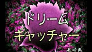 リスト:http://www.youtube.com/playlist?list=PL91EBD3064D56536D.