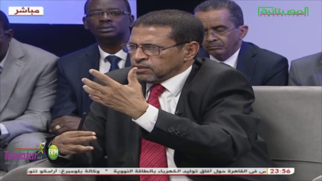 إجابة وزير الصحة د/ نذيرو ولد حامد على الدفعة الثالثة و الأخيرة من الأسئلة