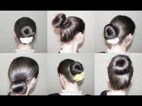 Как одеть на волосы пучок